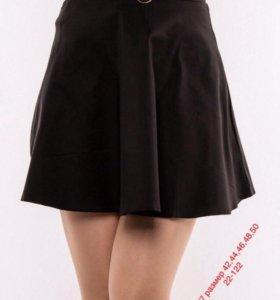 Новая юбка р. 42