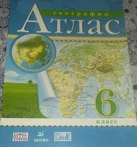 Атлас по географии 6 класс