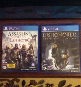2 игры PS4