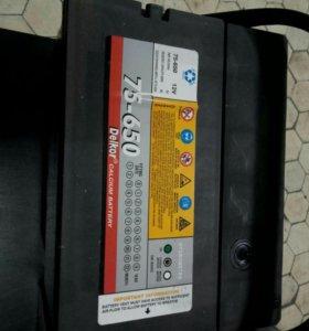 Продаётся аккумулятор Delkor 75-650 6 st75,боковые