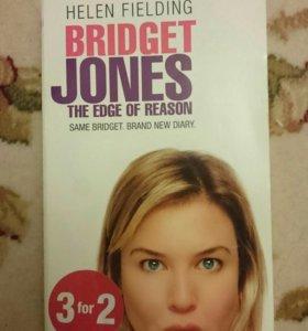 """Книга на английском языке """"Бриджит Джонс"""" 2 часть"""