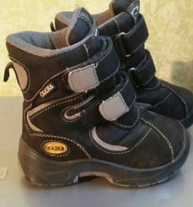 Детская обувь 22 размер
