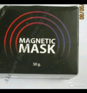 Магнитная маска для лица Magnetic Mask. Россия.