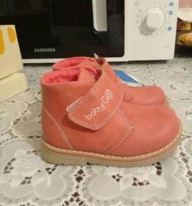 Классные ботиночки новые 22 р