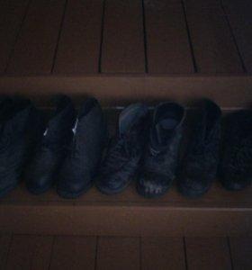Распродажа обуви.
