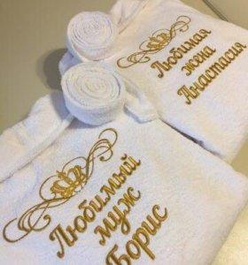 Именные махровые халаты с вышивкой