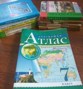 Учебники с 7-9 класс