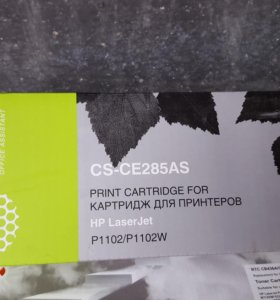 Картриджи для принтеров 436.