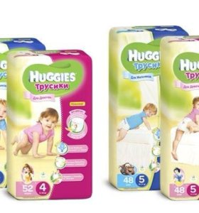 Подгузники-трусики Huggies (Хаггис)