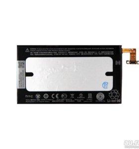 Аккумулятор(Батарея) HTC ONE MAX BOP3P100