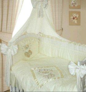 Комплект в кроватку Вашего сокровища