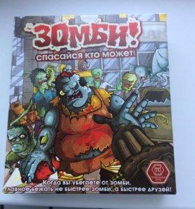 """Игра настольная """"Зомби"""""""