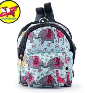 Рюкзак- шлейка с поводком для малых собак