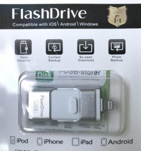 Флешки для iphone и андроид