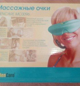 Массажные очки новые
