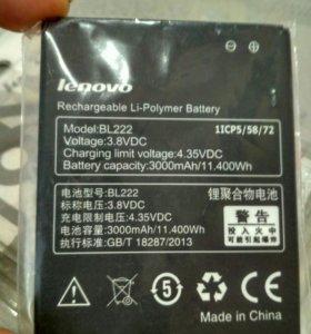 Ак-р 3000mAh Lenovo НОВЫЙ