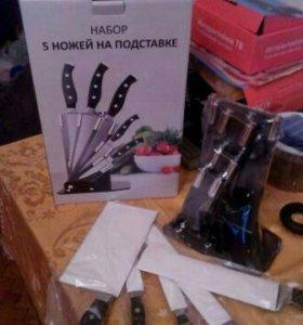 Набор ножи+подставка 6 предметов