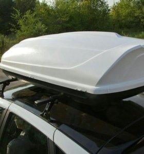 Автобокс на крышу 460 литров, 185х85х45 см.