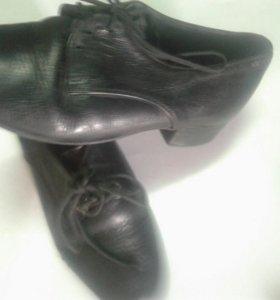 бальные туфли кожа