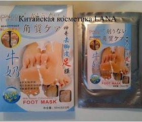 Маска - пилинг для ног Foot Mask - носочки (4 шт)