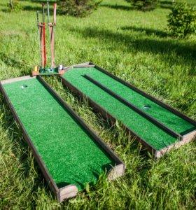 Мини-гольф дорожки для игры