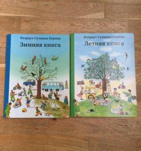 Первые книги для малыша
