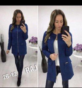 Куртка пиджак 42-48 размеры