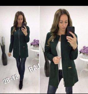 Куртка 42-48 размеры