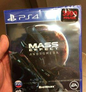 Игруля для PS4
