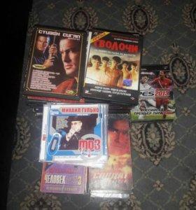 Срочно.100 штук МР3,DVD, Видеоигры и видеокасеты.