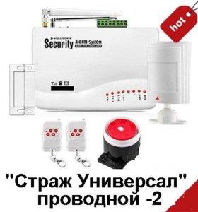 """СТРАЖ """"GSM-проводной-2""""- для гаража и дачи"""