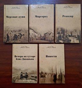 Разбираю библиотеку: Н.В. Гоголь