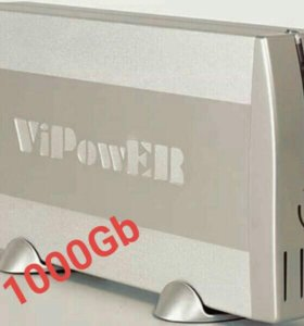 Внешний бокс VIPowERVPA