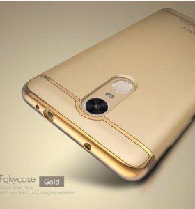Xiaomi Redmi (чехол)(чёрный+золото)