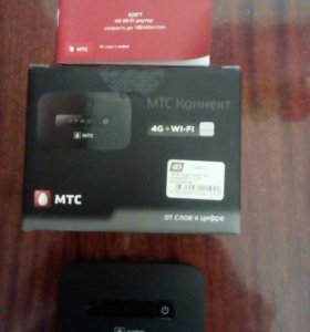 Роутер МТС 4g Lte + wifi