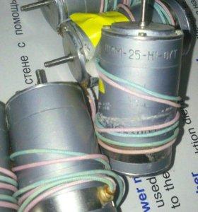 Электродвигатели ДПМ25-Н1-07Т. С хранения.