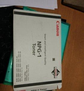 Картридж для принтера Canon NPG-1 Toner