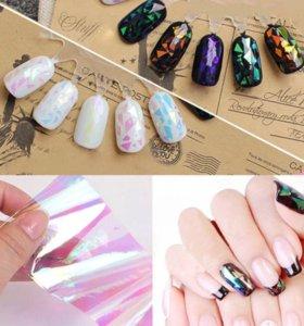 Фольга битое стекло дизайн ногтей