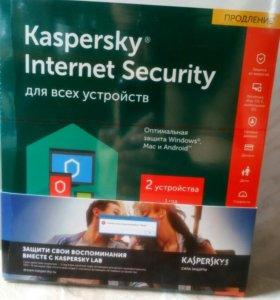 Распродажа Касперский интернет секьюрити