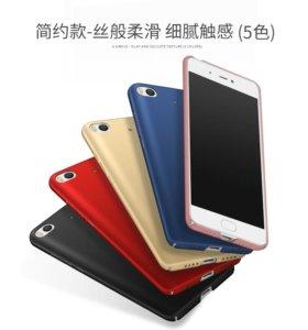 Футляр Для Xiaomi Ми Mi5S