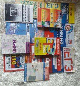 Набор 1 подготовка к ЕГЭ по химии