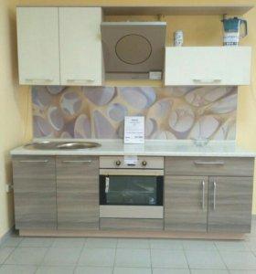 Кухня Шато