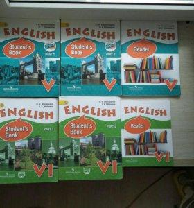 Учебники по английскому языку 5-6 класс