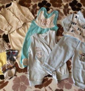 Одежда 3-5 месяцев