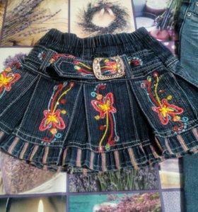 Юбка и джинсы