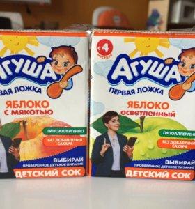 Меняю сок на молоко Агуша