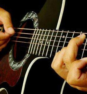Научу играть на гитаре