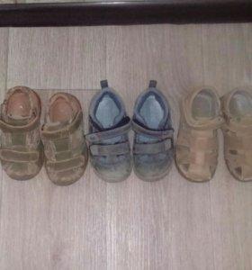 Обувь 21 размера