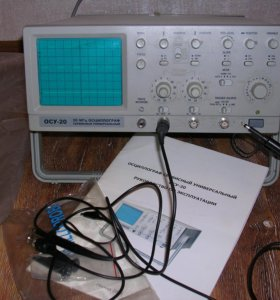 Осциллограф осу-20, 2 канала