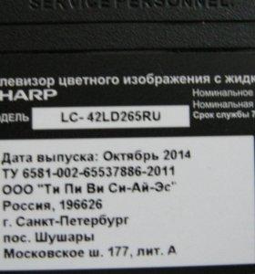 SHARP lc-42ld265 разбита матрица